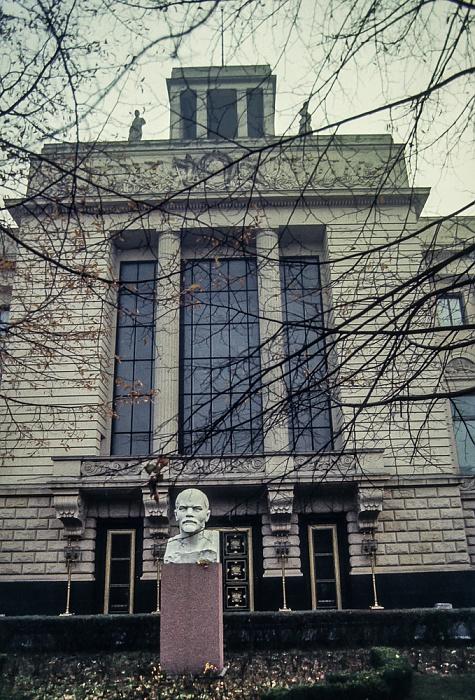 Unter den Linden: Sowjetische Botschaft Berlin 1983