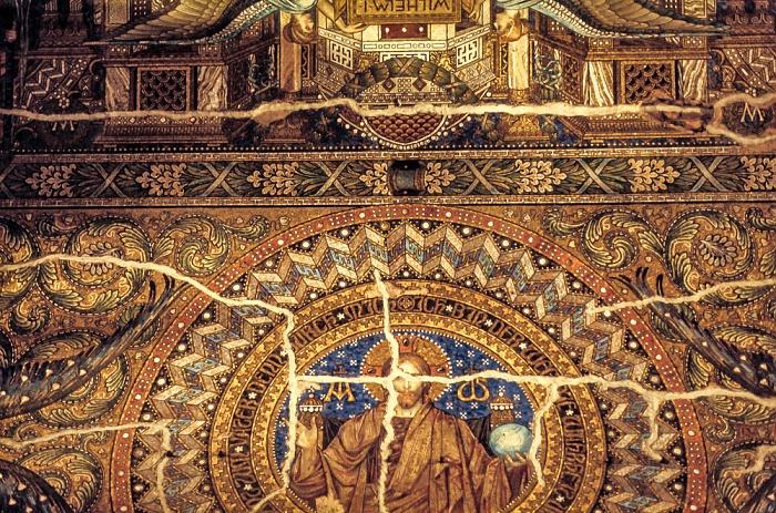 Kaiser-Wilhelm-Gedächtnis-Kirche: Mosaiken Berlin 1985