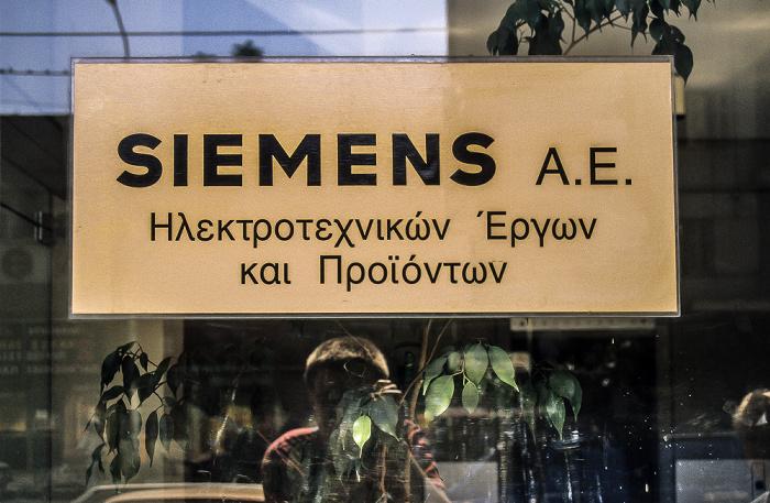 Thessaloniki Siemens-Schild