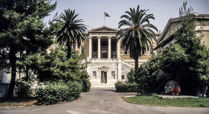 Nationale Technische Universität Athen: Hauptgebäude