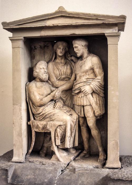Athen Archäologisches Nationalmuseum: Grabrelief