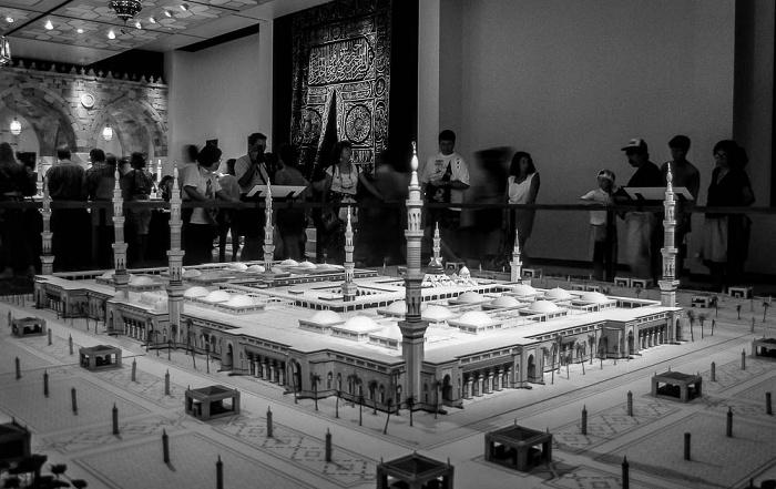 Sevilla EXPO '92: Pavillon von Saudi Arabien: Modell der Moschee von Medina