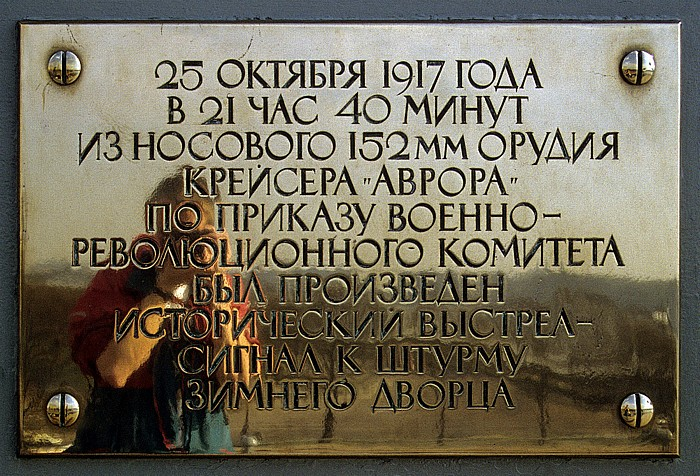 Sankt Petersburg Gedenkplatte zur Oktoberrevolution 1917 auf dem Panzerkreuzer Aurora