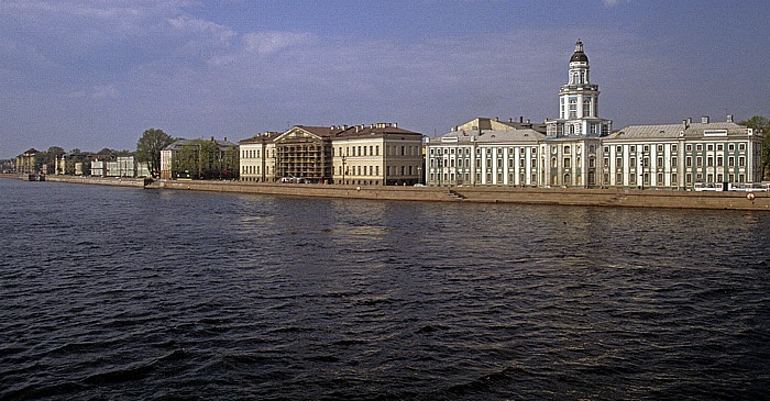Sankt Petersburg Universitätsufer: Kunstkammer
