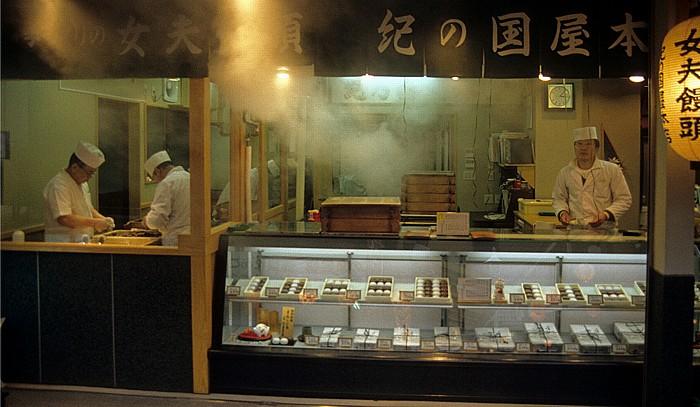 Enoshima Essenstand