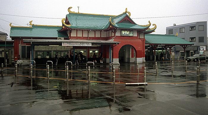 Bahnhof Katase-Enoshima Enoshima