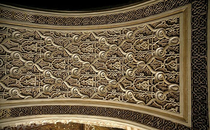 Marrakesch Palais de Bahia Palais de la Bahia