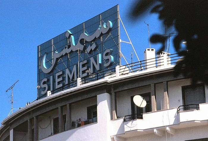 Rabat Avenue Mohammed V: Siemens-Werbung