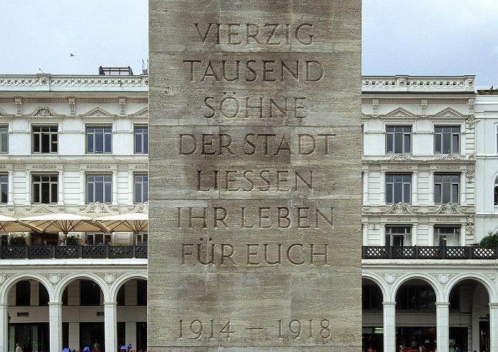Hamburger Ehrenmal (Denkmal für die Gefallenen beider Weltkriege) Alsterarkaden