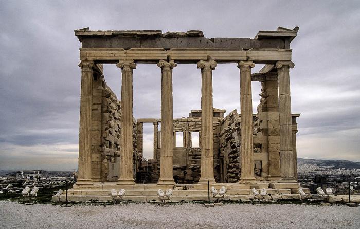 Akropolis: Erechtheion Athen 2007