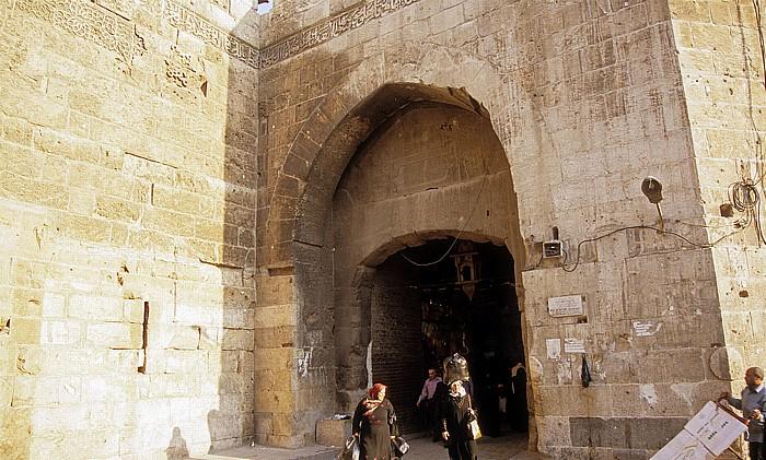 Aleppo Altstadt: Bab Antakya (Eingangstor zum Suq (Souk))
