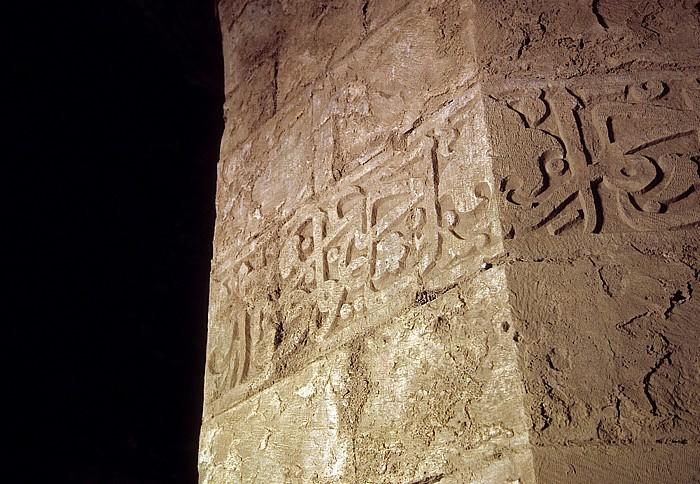 Tell Kalach Krak des Chevaliers: Rundturm mit Zentralpfeiler (achteckig, mit einer arabischen Inschrift)