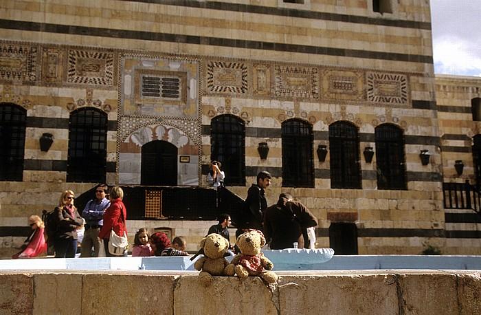 Damaskus Altstadt: Azem-Palast (Qasr al-Azem): Teddy und Teddine