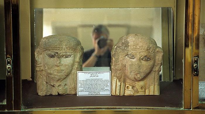 Amman Zitadellenhügel: Archäologisches Museum