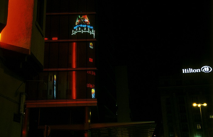 Brüssel Place Rogier: Comfort Art Hotel Siru