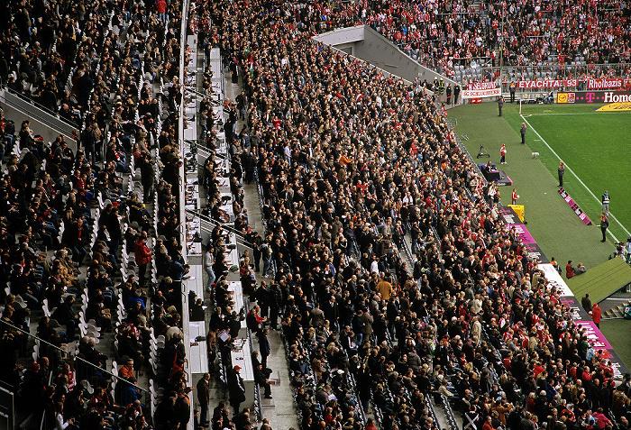 München Allianz Arena: Westtribüne (Haupttribüne)