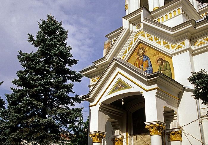 Bukarest Biserica Sfantul Mina