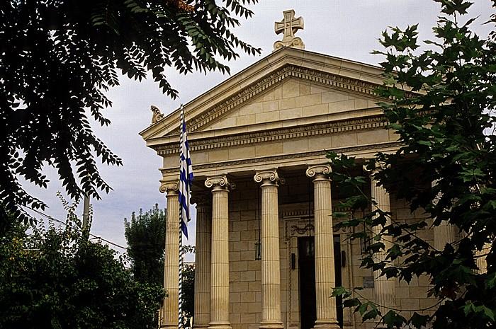 Bukarest Griechische Kirche (Sf. Elena, Greceasca)