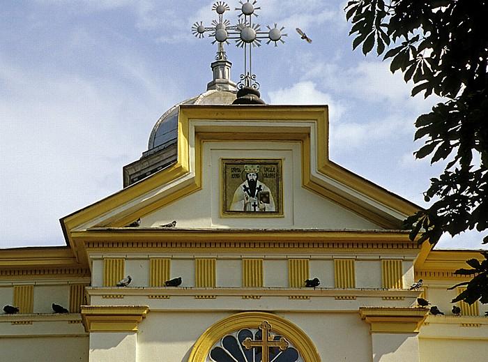 Bukarest Calea Victoriei: Biserica Sfantul Vasile cel Mare