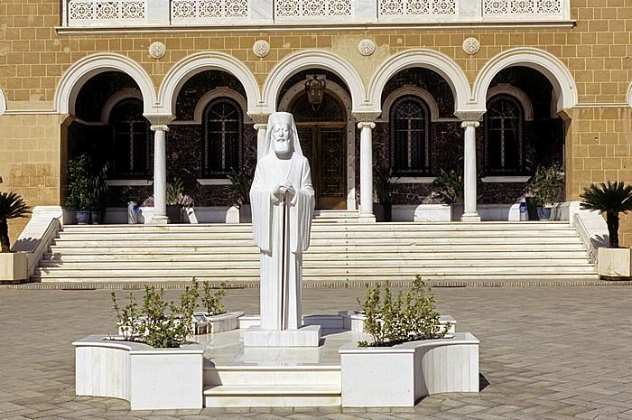Nikosia Griechische Altstadt: Erzbischöflicher Palast
