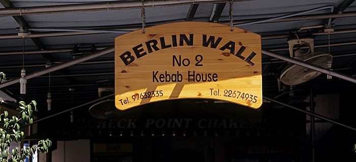 Griechische Altstadt: Berlin Wall Kebab House Nikosia
