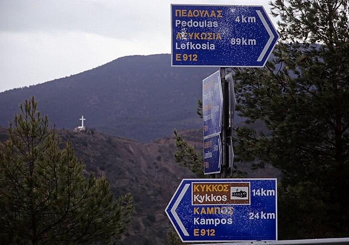 Troodos-Gebirge Verkehrsschilder