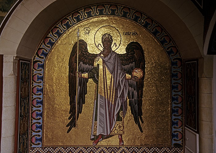 Troodos-Gebirge: Kykkos-Kloster: Mosaik