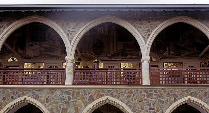 Troodos-Gebirge: Kykkos-Kloster: Klosterhof