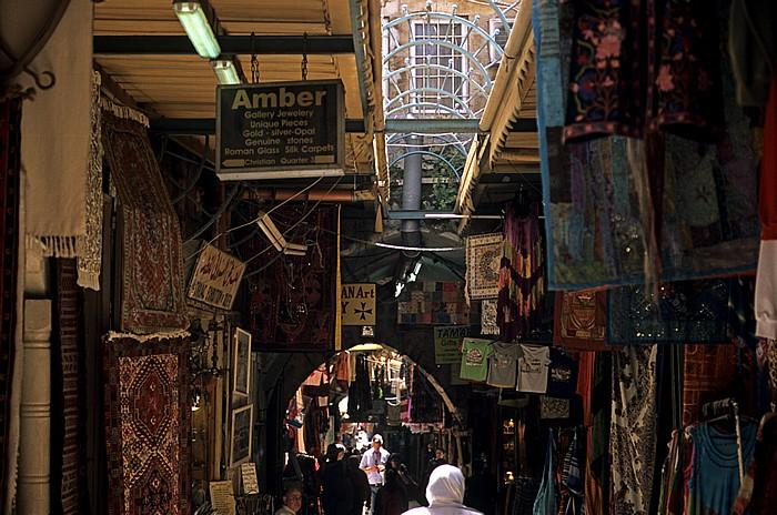 Altstadt (Christliches Viertel): Suq Jerusalem