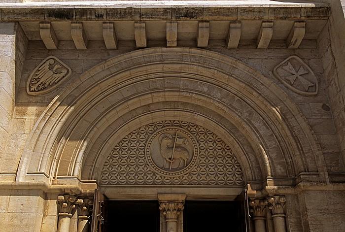 Jerusalem Altstadt (Christliches Viertel): Erlöserkirche