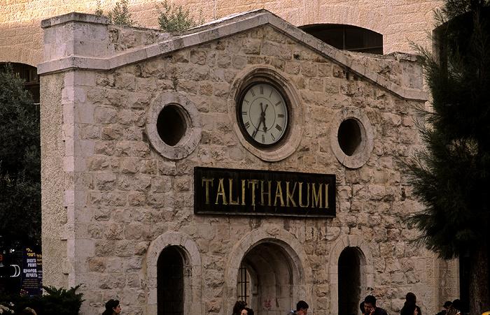 King George Street: Ehem. Talitha Kumi Schule Jerusalem