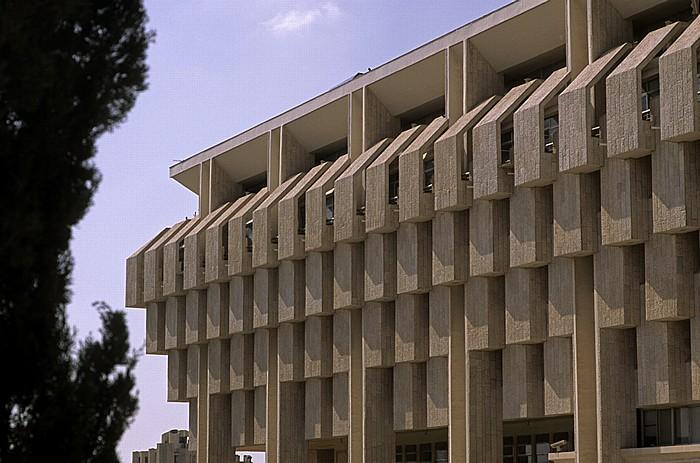 Givat Ram: Bank of Israel (Israelische Zentralbank) Jerusalem