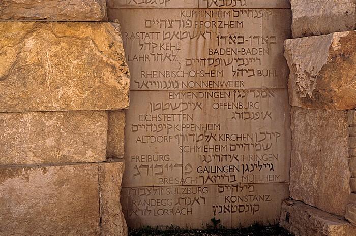 Jerusalem Herzlberg: Yad Vashem (Gedenkstätte der Märtyrer und Helden des Staates Israel im Holocaust)