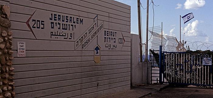 Rosh HaNikra Israelisch-libanesische Grenze