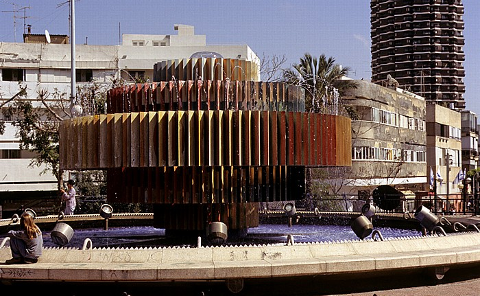 Tel Aviv Dizengoff Square: Fire and Water Fountain (Dizengoff Square Fountain) Dizengoff Tower