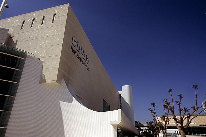 Tel Aviv Weiße Stadt (Bauhausarchitektur): Habima Complex - Habima Theatre