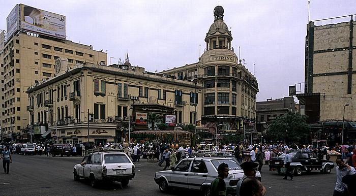 Kairo Al-Mosky: Al-Geish