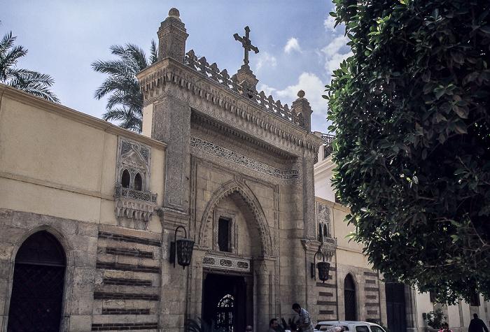 Alt-Kairo: Koptisches Viertel - El-Moallaqa (Die Hängende, Kirche der hl. Jungfrau Maria)