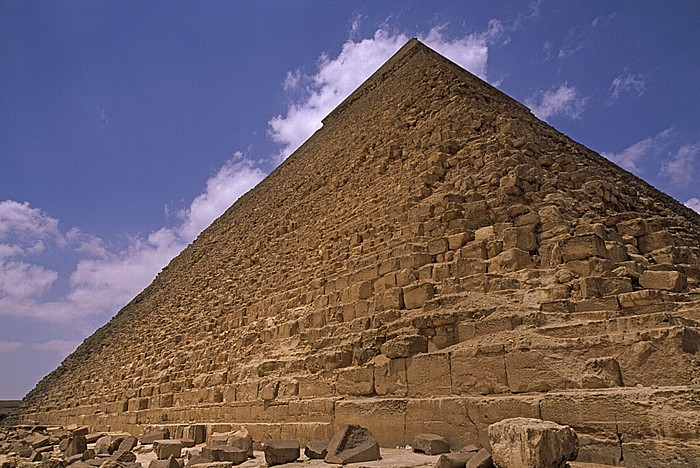Gizeh-Plateau: Chephren-Pyramide