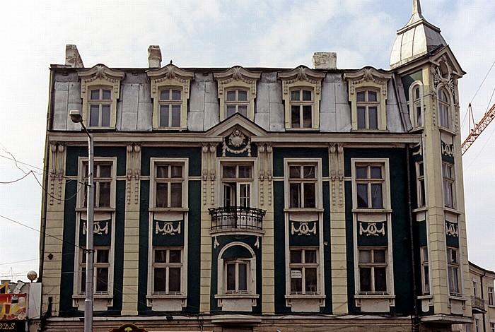 Sofia Boulevard Knjaginia Maria Luisa