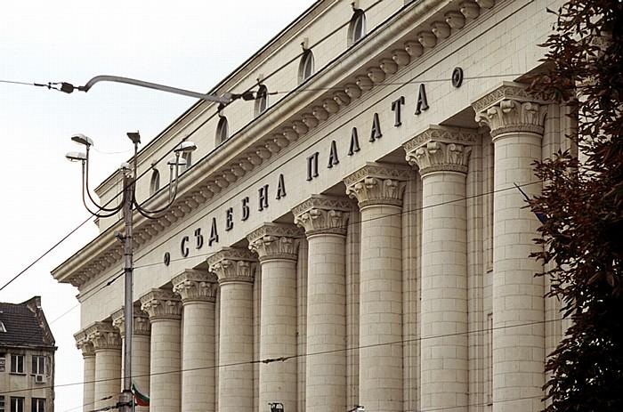 Sofia Gerichtsgebäude