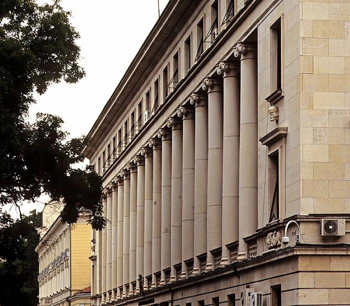 Sofia Verteidigungsministerium