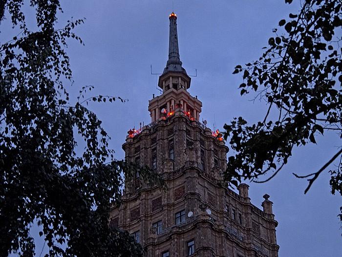 Riga Moskauer Vorstadt (Maskavas forstate): Akademie der Wissenschaften