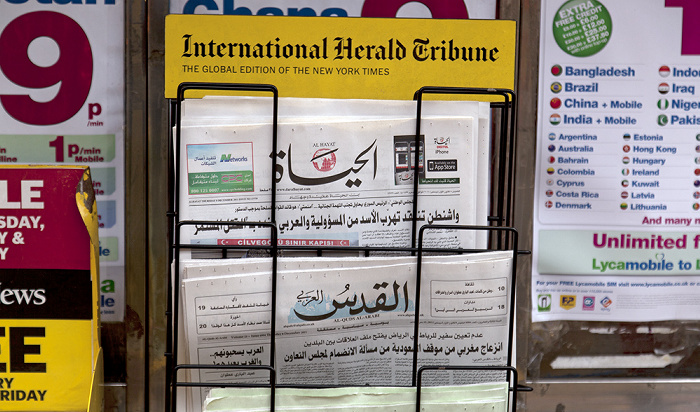 Manchester Deansgate: Zeitungsstand