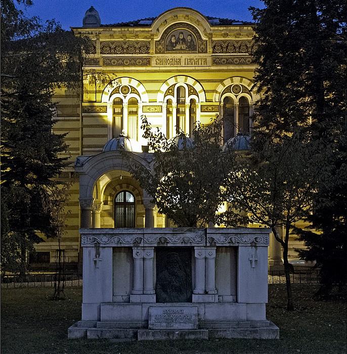 Sofia Gebäude des Patriarchats der Bulgarisch-Orthodoxen Kirche
