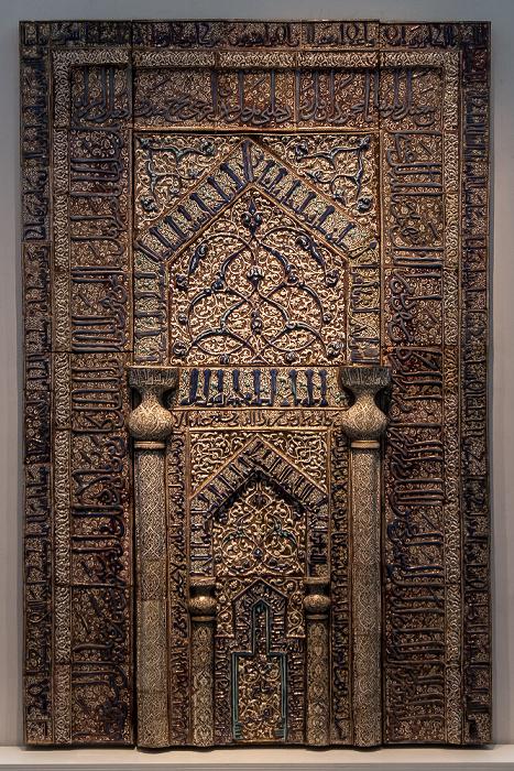 Berlin Pergamonmuseum: Mihrab (Gebetsnische) aus Kaschan (Iran)