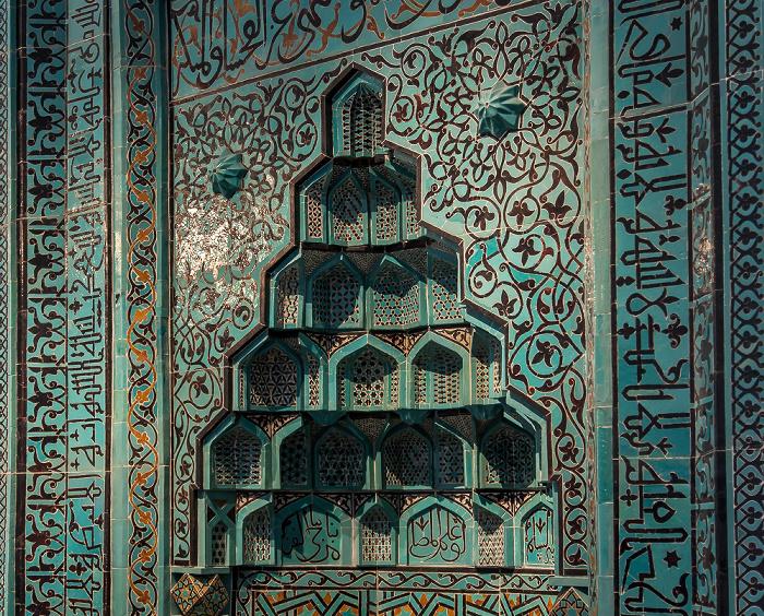 Berlin Pergamonmuseum: Mihrab (Gebetsnische) aus Konya