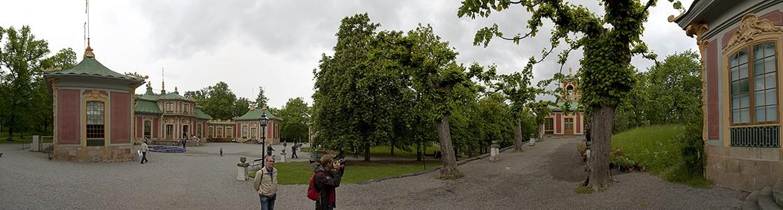 Stockholm Park Drottningholm: Chinesisches Schlösschen (Kina slott)