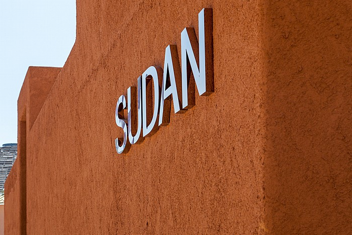 Mailand EXPO Milano 2015: Sudanesischer Pavillon Sudanesischer Pavillon EXPO 2015