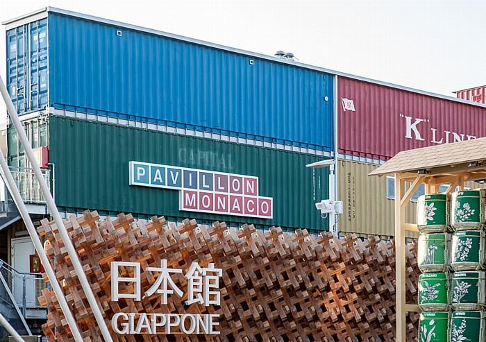 Mailand EXPO Milano 2015: Monegassischer (hinten) und Japanischer Pavillon Japanischer Pavillon EXPO 2015 Monegassischer Pavillon EXPO 2015